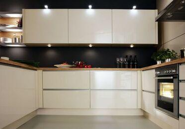 Beleuchtung für die Küche: wertvolle Tipps für ein ...
